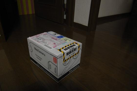 R0102317
