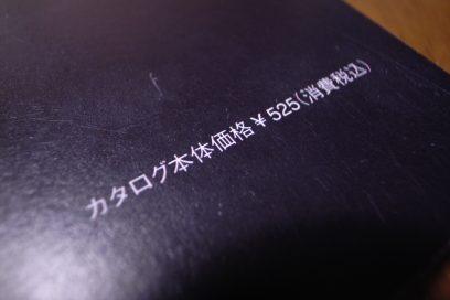 R0012712
