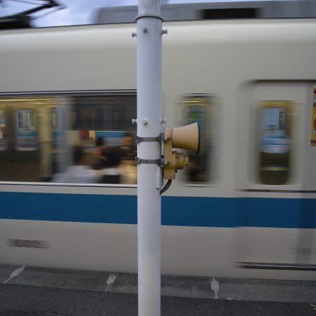 R0100173