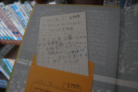 R0100352