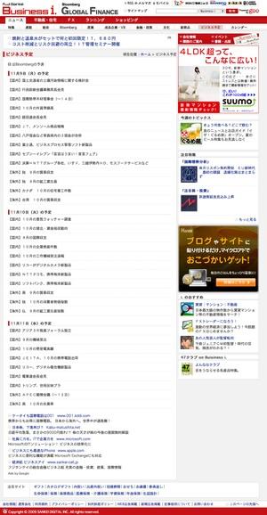 Fujisankei_business_i__20091108_2