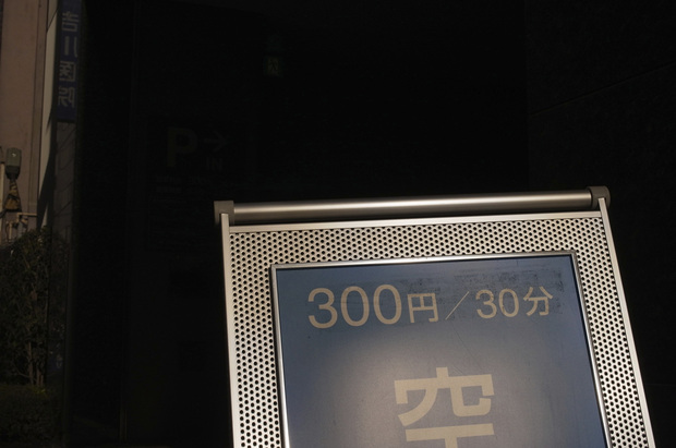 R0014214