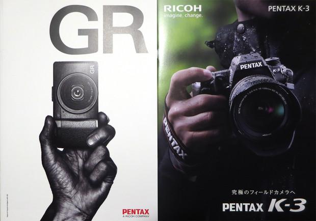 Pen_rico